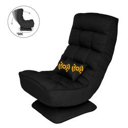 Gaming Chair 360 Degree Swivel Adjustable Folding Floor Lazy