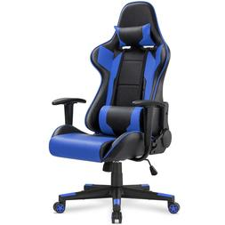 Homall Gaming Chair Swivel Lumbar High-Back Leather Office V