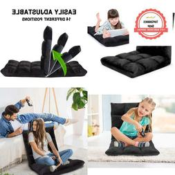Gaming Floor Sofa Adjustable Chair for Adults  Kids – Comf