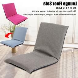 Home Adjustable 6-Position Cushioned Floor Gaming Chair Loun