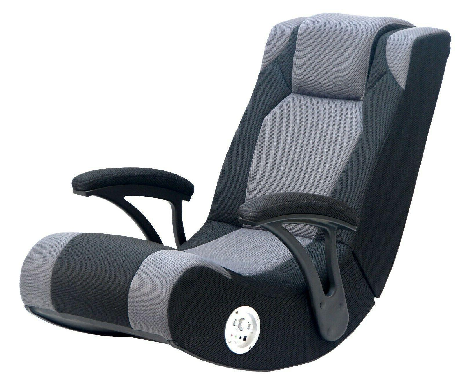 pro 200 gaming chair rocker with sound